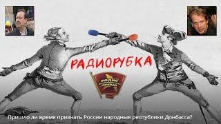 Гудков убежал от Юрия Кота. Скандал!