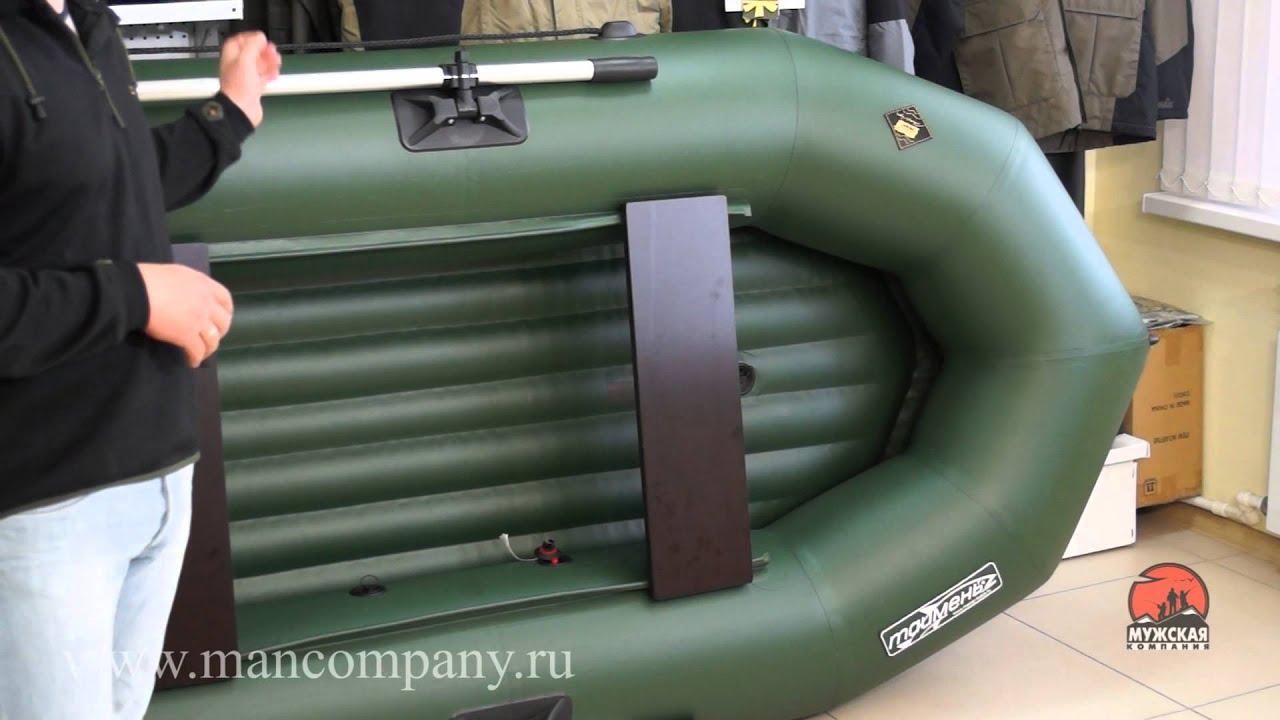 Двухместная лодка с надувным дном UREX 25 НД - YouTube