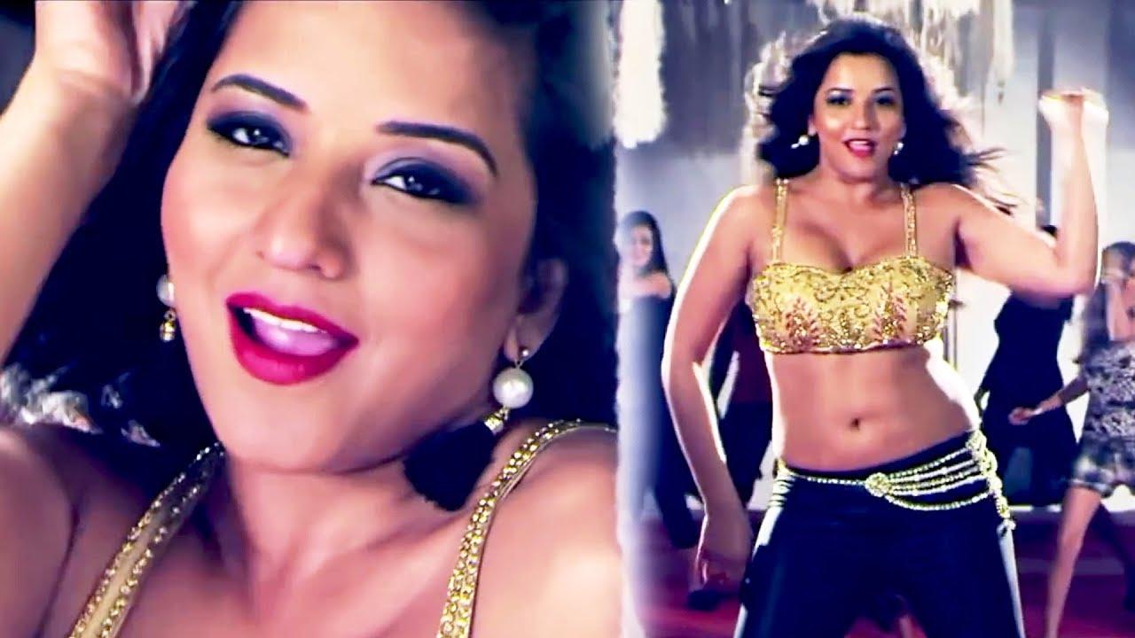 मोनालिसा का यह गाना मार्किट में धमाल मचा रहा है | Superhit Bhojpuri Song 2019 | New Monalisa Dance