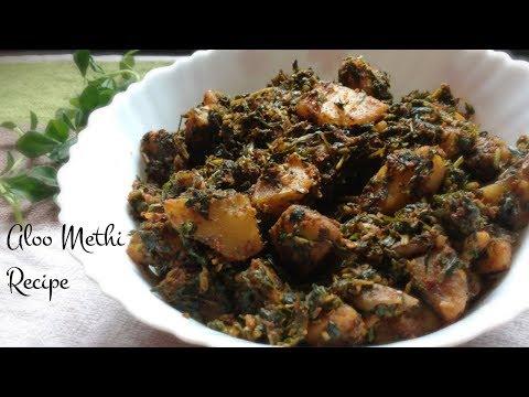 Aloo Methi Dry Fry Recipe | Potato and Methi leaves stir fry | Aloo Methi palya