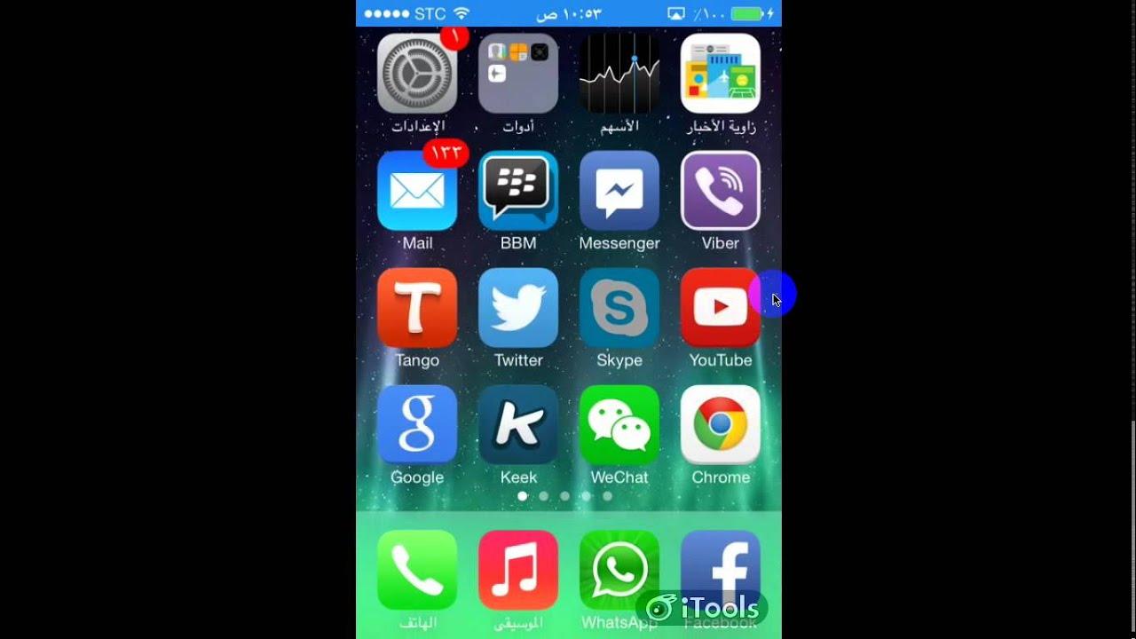 تحميل برامج الايفون المدفوعة مجانا