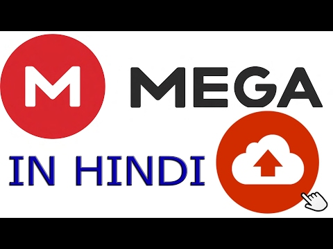 How to Download MEGA for free on PC and Android in HINDI I Tech Pandi I