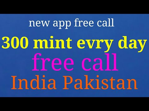 300 mint free call India Pakistan