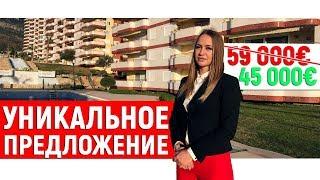 Недвижимость в Турции. Квартиры в Алании с видом на море. Алания ТВ. Купить квартиру в Турции у моря