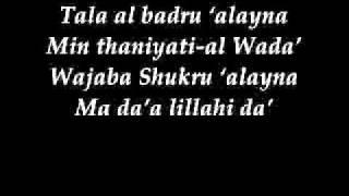 Labbayk - Tala al badru alayna.