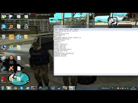 видео: Как создать свой сервер в самп 0 3z