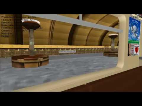 Новослободская (станция метро) — Википедия