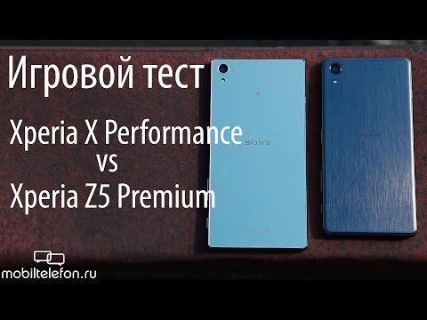 Sony Xperia X Performance vs Xperia Z5 Premium: игровой тест (game test)