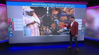 حزن في الكويت لوفاة دراج شهير دهسا بسيارة لعدم وجود حارات للدراجات