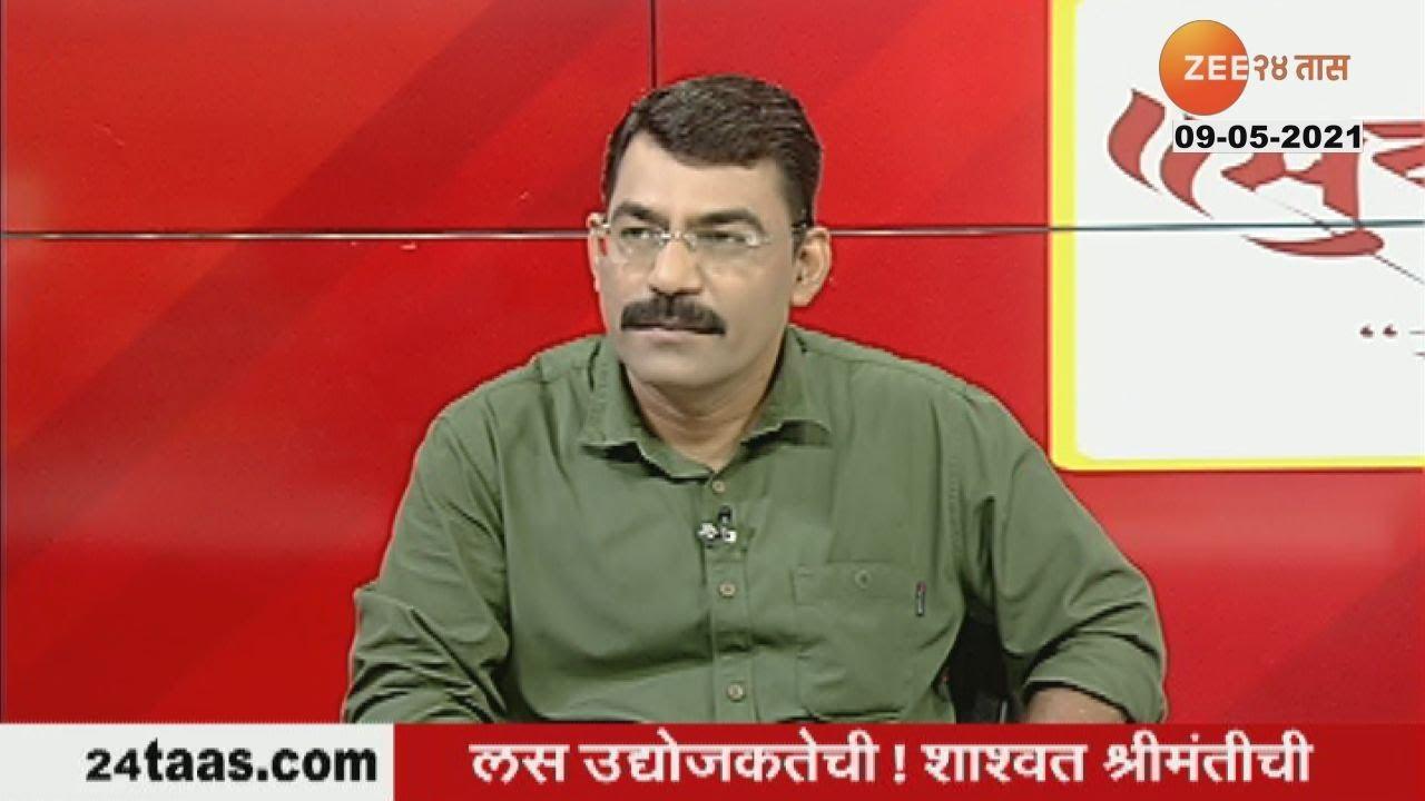 Suvarna Konkan With Satish Parab | सतीश परब समवेत सुवर्ण कोकण | 9th May 2021