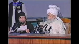 Question and Answer Session (Jalsa Germany 2001) with Hazrat Mirza Tahir Ahmad