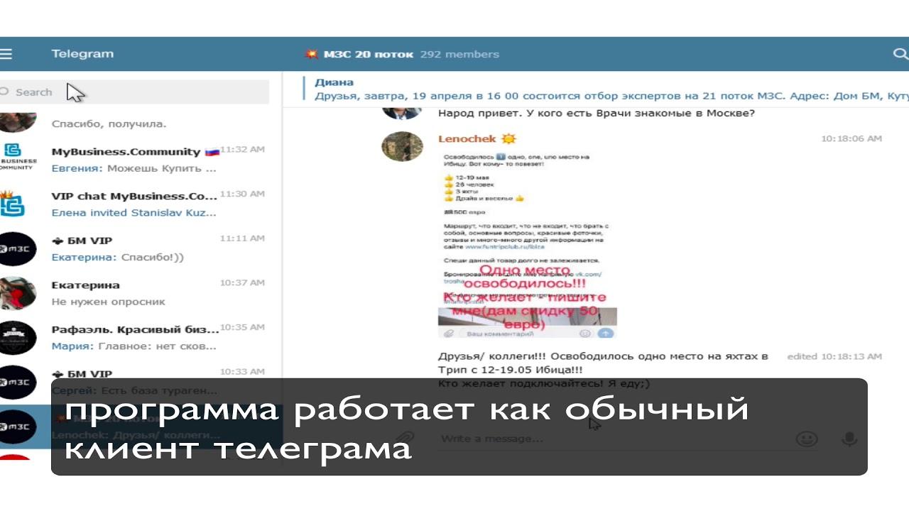 телеграмм веб клад