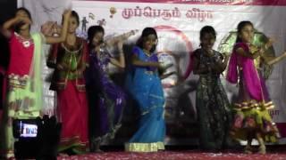 Marushika dance  - Saree ke fall sa