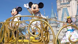 Move It! Shake It! MousekeDance It! Street Party 2019 at Magic Kingdom