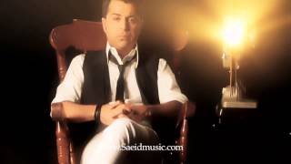 Saeid-Hichki Mesle Tou(Official Music Video)