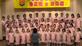 福榮街官立小學13-14年度 - 畢業禮