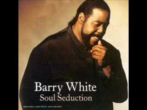 Barry White - Let the music play + LYRICS