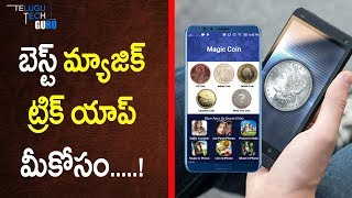 Best Magic Trick App For Android Mobile || Telugu Tech Guru