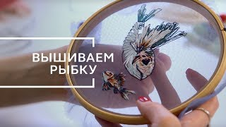 Создание работы в уникальном стиле вышивания нитками |  Екатерина Марченко