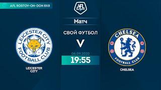 Leicester 0 1 Chelsea 9 тур Англия