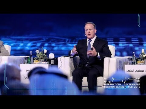 Facebook Controversy Stokes Digital Privacy Debate At IGCF