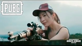 PUBG MOBILE TRAILER НА РУССКОМ (funny version)