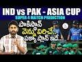 India Vs Pakistan Asia Cup Match Prediction   Super 4   Eagle Sports Updates   Eagle Media Works