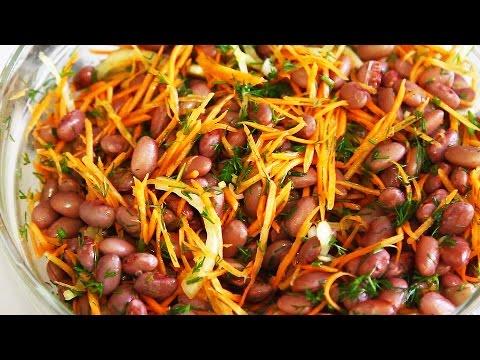 Как приготовить салат из красной фасоли