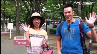 【陽光網球】日本東京有明網球場參訪,48面網球場打好打滿