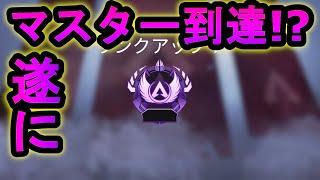 【APEX】メルトン遂にマスター達成!? #shorts