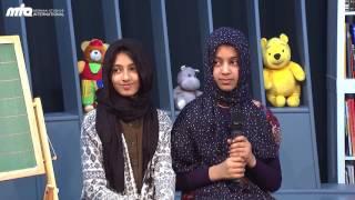 Islamische Kindergeschichten -  An was Ahmadi Muslime wirklich glauben ?