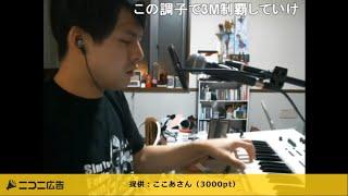 耳コピ「Magnolia」byゆゆうた兄貴