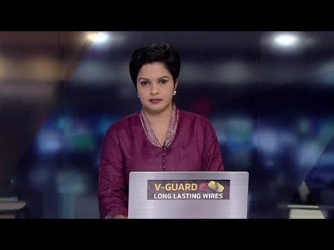 സന്ധ്യാവാർത്ത | 6 PM News | November 29, 2019