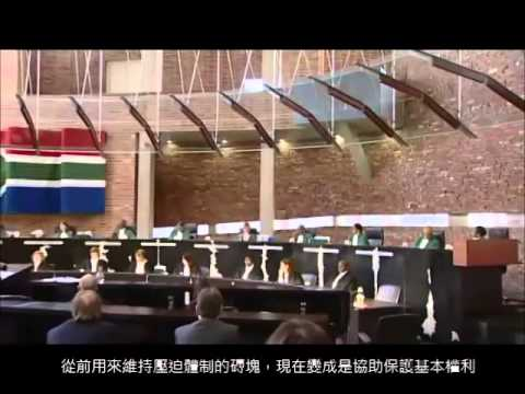 Touring the Constitutional Court of South Africa with Justic