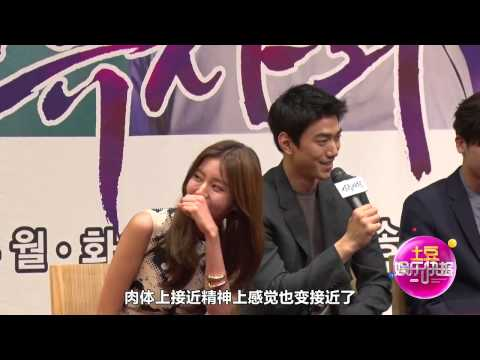 High Society Conference UEE and Sung Joon first sight becomes intimate kiss