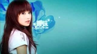 楊丞琳 - 左邊 (DJ Bottle Remix)
