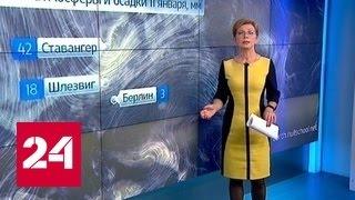 'Погода 24': Центральную Россию завалит снегом