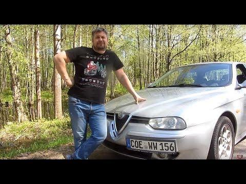 Обзор 156 Альфа Ромео 1.8 тс (Alfa Romeo Review)