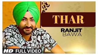 Thar ( FULL SONG ) | Ranjit Bawa | Parmish Verma | Latest Punjabi Song 2017|