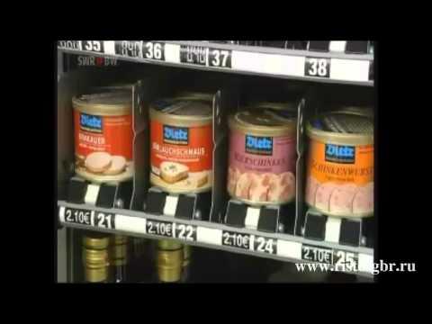 Risto Торговые автоматы из Германии