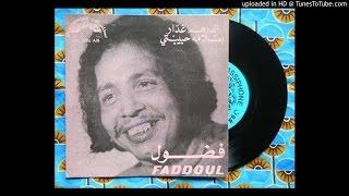 fadoul fadaul morocco darham ghaddar 1971african psych funk rock