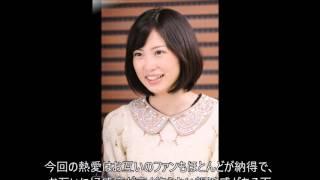 志田未来と神木隆之介「まさかの通い愛!」