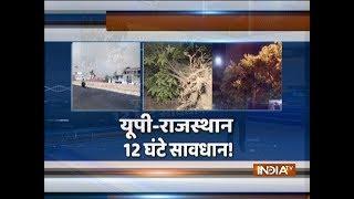 Thunderstorm warning issued for Delhi, Rajasthan and Uttar Pradesh