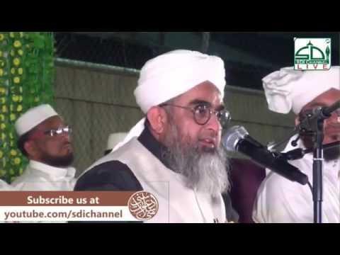 Dosti Aur Musalman By Amire SDI Maulana Shakir Ali Noori At Dubai Ijtema 2017