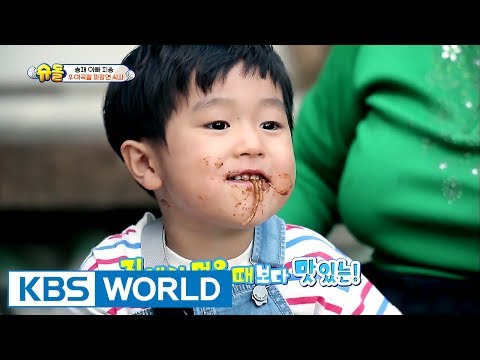The Return of Superman | 슈퍼맨이 돌아왔다 - Ep.188 : The Best Gift