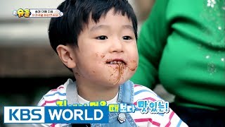 The Return of Superman   슈퍼맨이 돌아왔다 - Ep.188 : The Best Gift of My Life [ENG/2017.07.02]