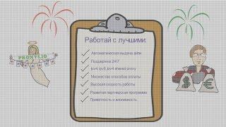 видео Индивидуальные IPv4 прокси