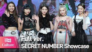 (ENG) [Full ver.] SECRET NUMBER(시크릿넘버) 'Who Dis' Showcase 풀영상 (JINNY,LEA,SOODAM,DITA,DENISE) [통통TV]