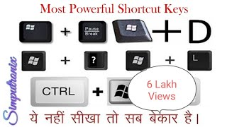 Keyboard Shortcuts || Keyboard Tutorial in Hindi || Keyboard Guide || work with Keyboard - Part1
