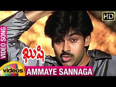 Kushi Telugu Movie Songs | Ammaye Sannaga Video Song | Pawan Kalyan | Bhumika | Mango Videos